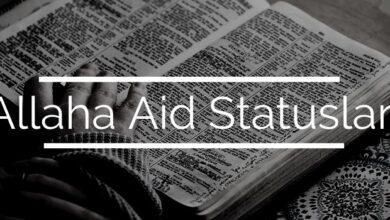 Photo of Allaha Aid Statuslar (2021) ✅