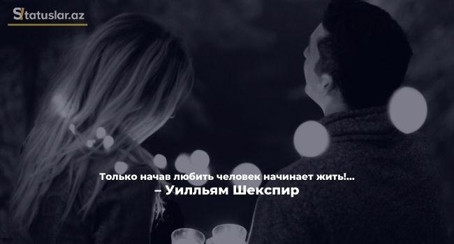 rusca statuslar, sekiller rus 2020