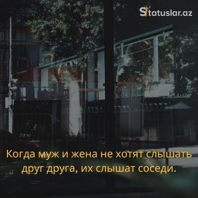 Rus Dilinde Sozler