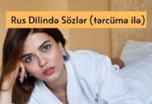 Photo of Rus Dilinde Sozler 2020  (tərcümə ilə) ✅