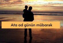 Photo of Ata ad gunun mubarek