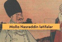Photo of Molla Nesreddin letifeler