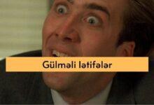 Photo of Gulmeli letifeler